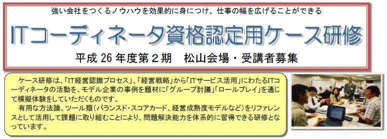 26itc_case.jpg